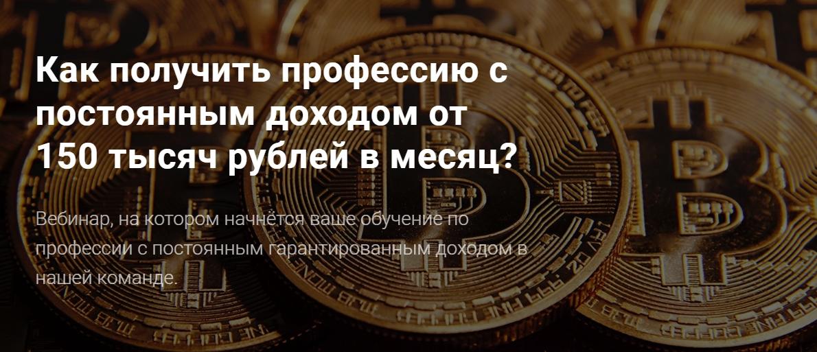 Александр Флигинских Менеджер социальных сетей отзывы