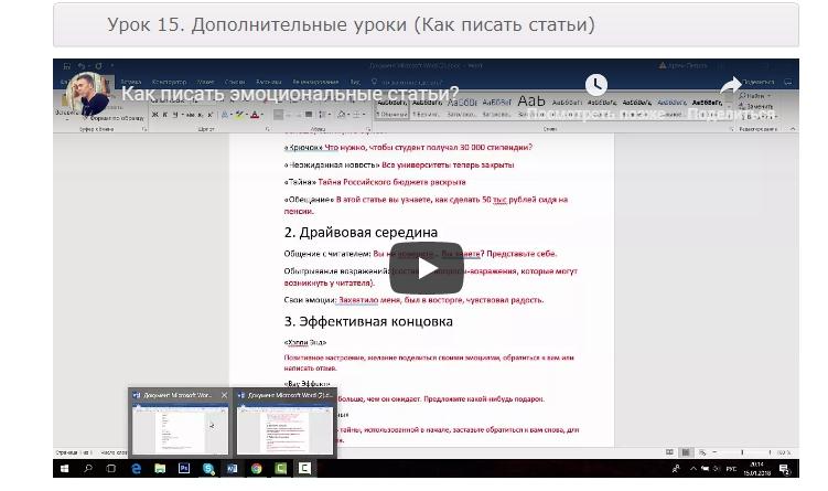 Менеджер социальных сетей Александр Флигинских