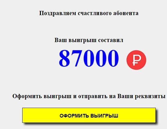 сегодня вы гарантированно получите деньги но только в виде цифр на экране