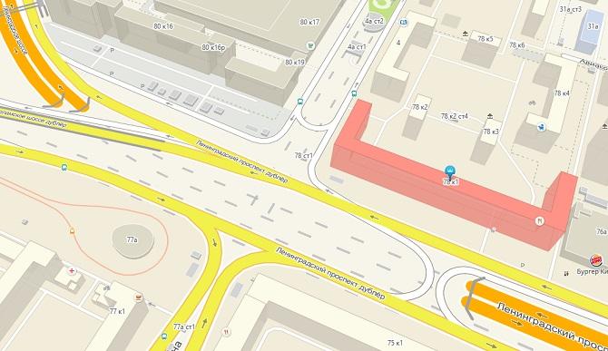 сайт окф объединенный компенсационный фонд содержит несуществующий в москве адрес на ленинградском шоссе 79