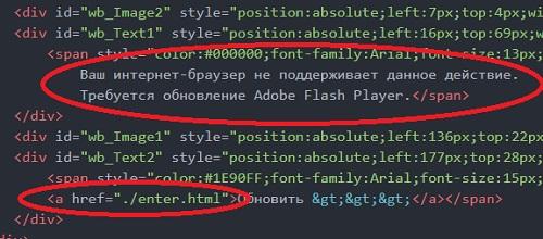 официальный сайт окф является муляжом и не имеет механизма чтобы добавлять отзывы