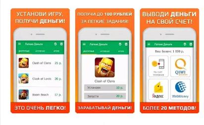 адверт апп