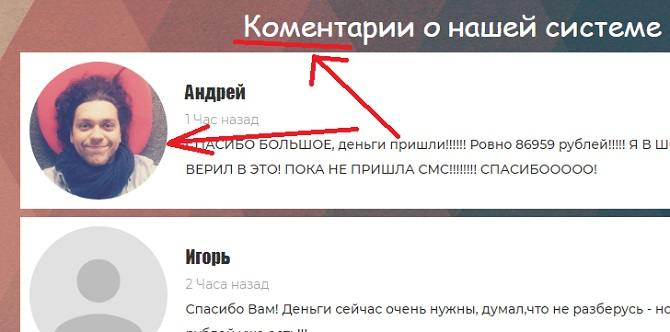 отзывы про www adoble space начинаются с украденной фотографии