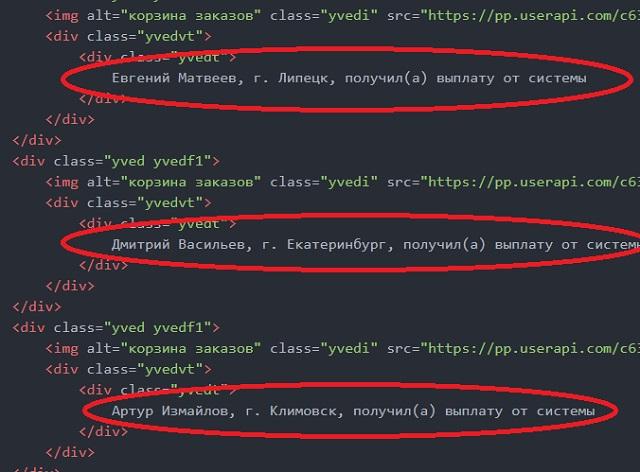 http adoble space вводит в заблуждение с помощью скриптов
