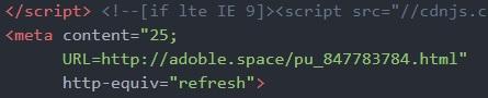 adoble space это мошенничество и ввод в заблуждение с помощью скриптов и переадресаций