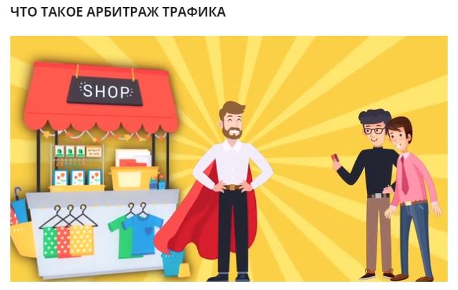 Прибыльный бизнес в Инстаграм Оксана Николаева