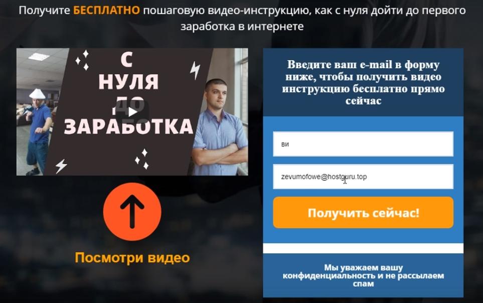 Алексей Морусов Набор для заработка отзывы