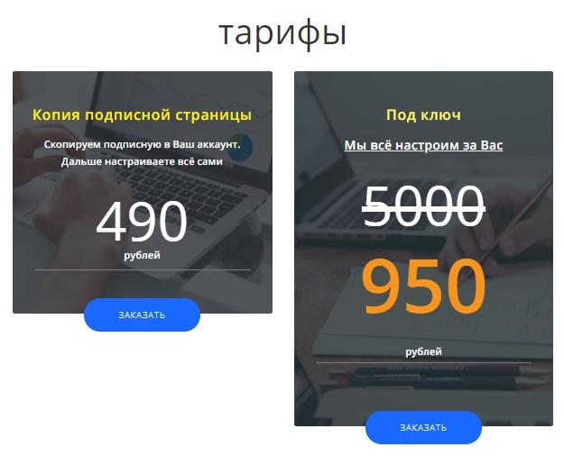 Алексей Морусов Набор для заработка под ключ отзывы