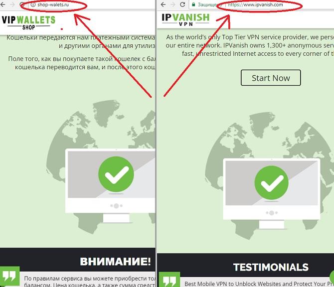 https shop wallets ru один в один похож на зарубежный сервис
