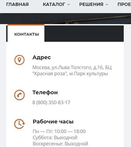 national plat ru смотрим адрес размещения организации