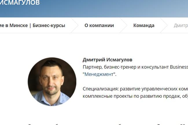 кажется что медведев роман евгеньевич разводит на участие в акции