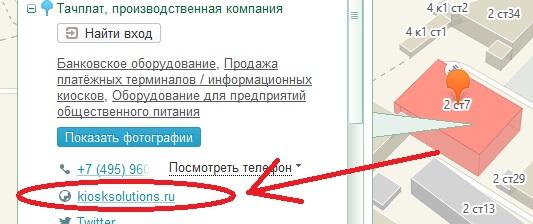 nationalplat ru на самом деле ворует интерфейс и тексты с другого нормального сайта