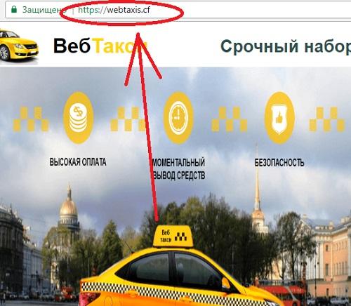 диспетчер такси на дому без опыта - под эту вакансию создано огромное количество сайтов с копиями