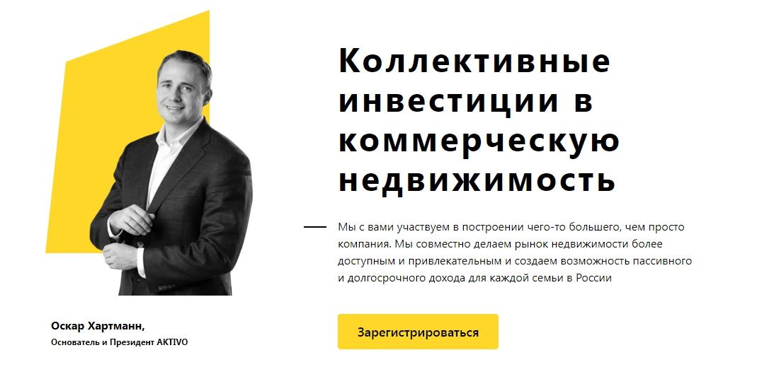 краудинвестинг площадки в россии