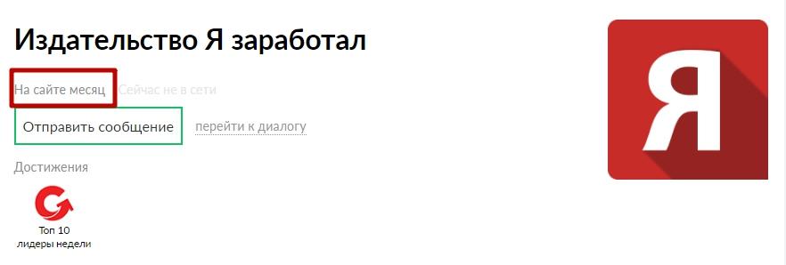 Безусловный базовый доход Игорь Морозов отзывы