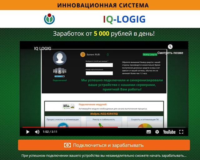 https pay iq logig ru - осмотр главной страницы чтобы написать отзывы и обзор