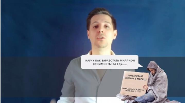 Конструктор свободы Алексея Дощнский отзывы