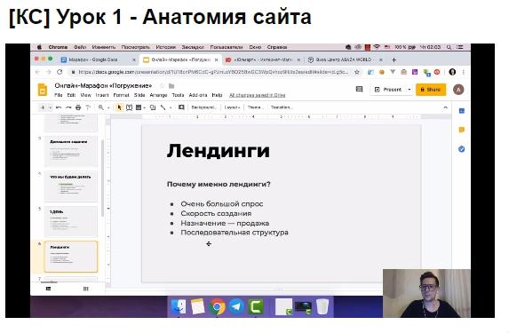 Алексей Дощинский отзывы