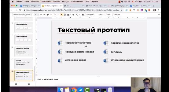 Конструктор свободы Алексей Дощинский отзывы