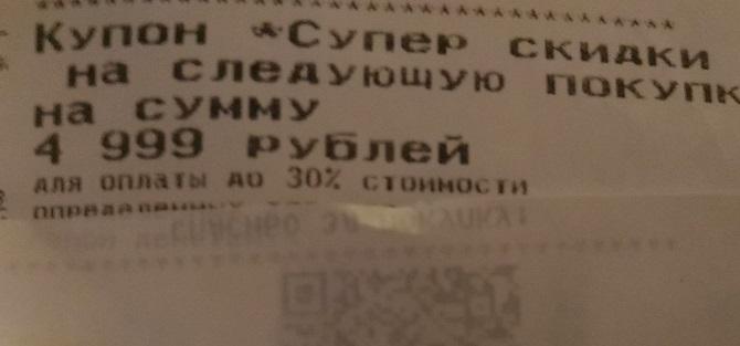 пишем отзывы и обзор про купонтию или kupontiya ru но сначала посмотрим вообще что такое купоны