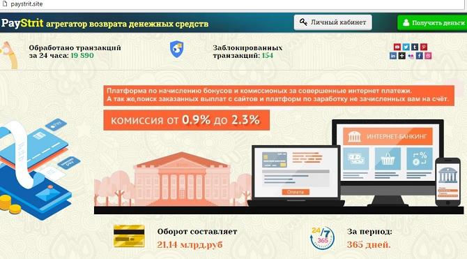 paystrit site - осмотр главной страницы агрегатора возврата средств чтобы написать отзывы и обзор