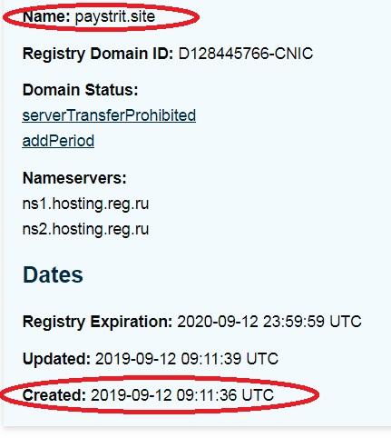 http paystrit site pw существует всего несколько дней и поэтому про него отсутствуют отзывы