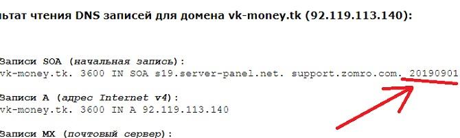 http vk money tk на самом деле существует очень мало времени