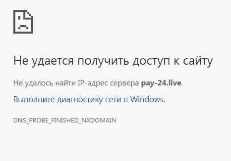 платёжная система пока что временно заблокирована
