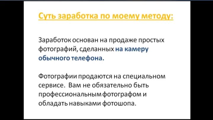 Лёгкие деньги 2019 отзывы Волобуева