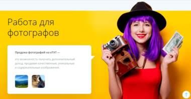 Легкие деньги 2019 Евгения Волобуева обзор