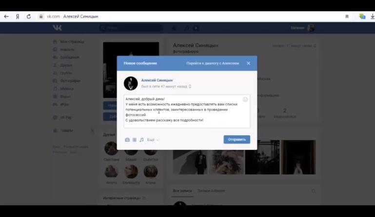 Автоматик. 85000 рублей в месяц на автоматизации всего одного сервиса! отзывы