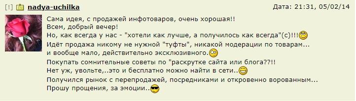 glopart.ru отзывы