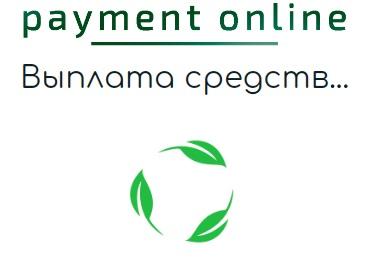 https paymentk xyz даже начинает вывод денег