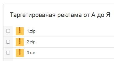 https paymentk xyz в итоге предлагает скачать бесплатный курс для заработка денег