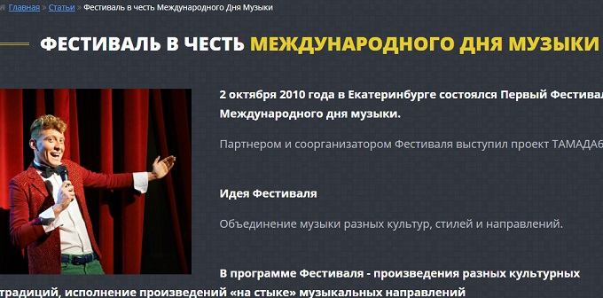 www rusprombank usluga me взяли чужую фотографию