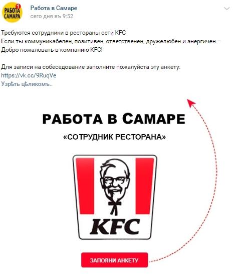 Алёна Красавина Толстый кошелёк отзывы