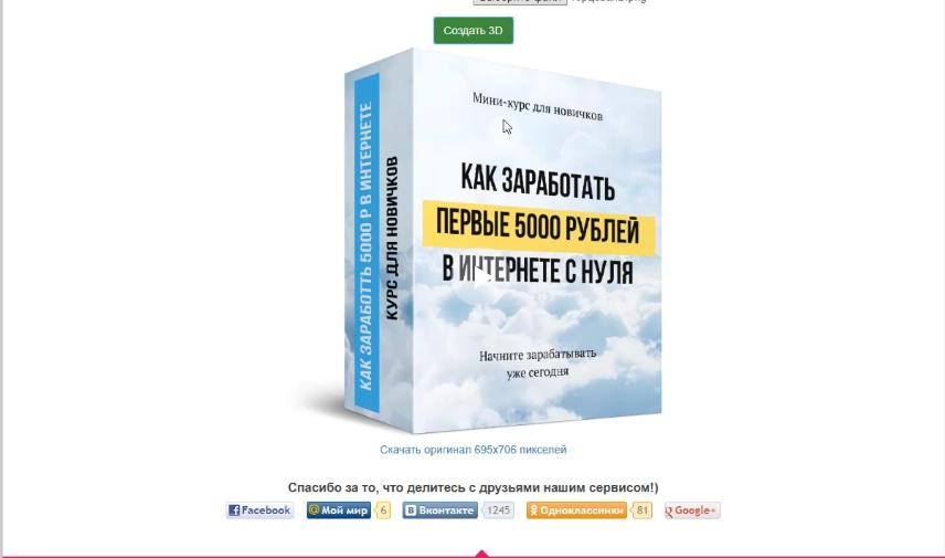 Алексей Дощинский феникс отзывы