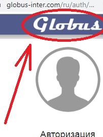 сервис аренды вашего устройства - логотип глобуса взят с другого сайта