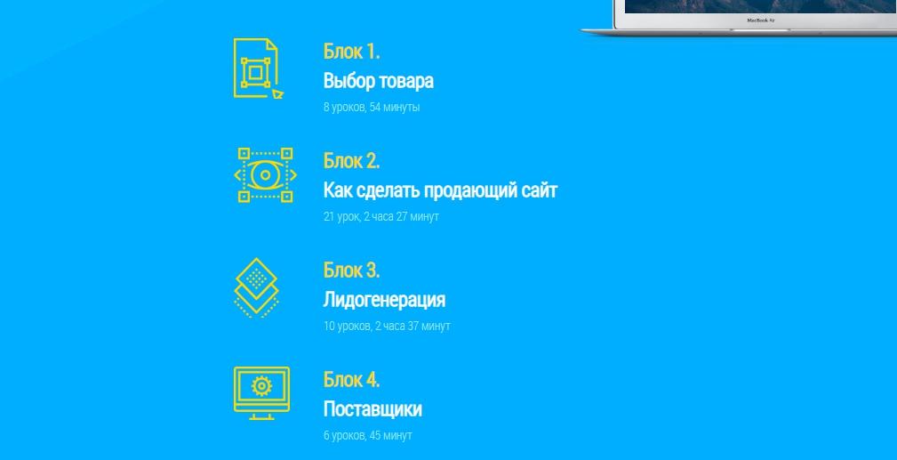 Игорь Пахомов Вершина обзор