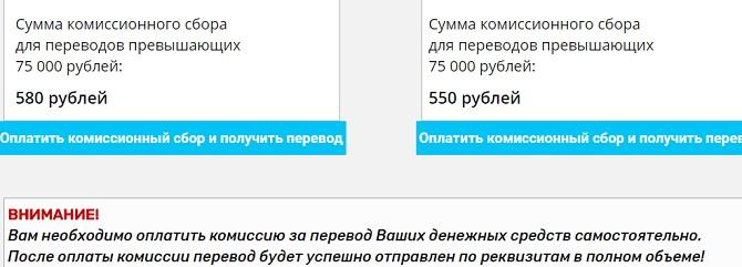 https priz card site оказался лохотроном который просит наши деньги на разных этапах