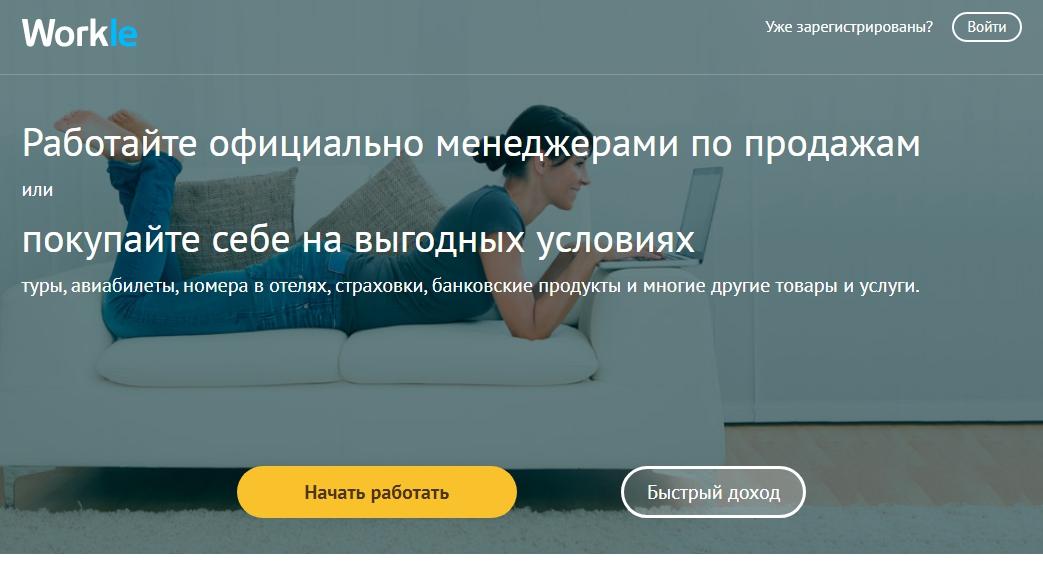 4000 рублей за 20 минут Павла Шпорта отзывы