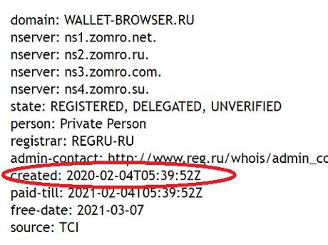 http wallet browser ru зарегистрирован всего-лишь неделю назад