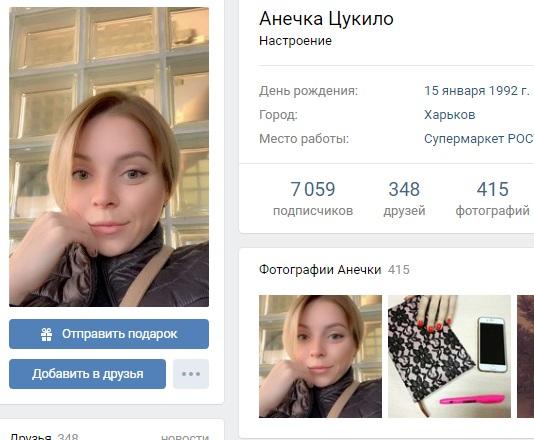 отзывы на wallet browser ru содержат украденные из соц сетей фотографии