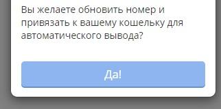 кошелек в браузере объявлен ошибочным
