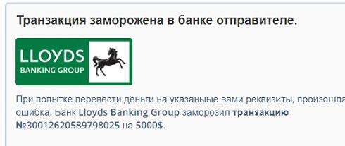 browser wallet ru отобразил ошибку и просит нас заплатить деньги