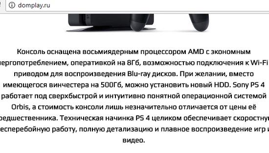 тексты с wildbirres ru скопированны и на другие похожие мошеннические странички