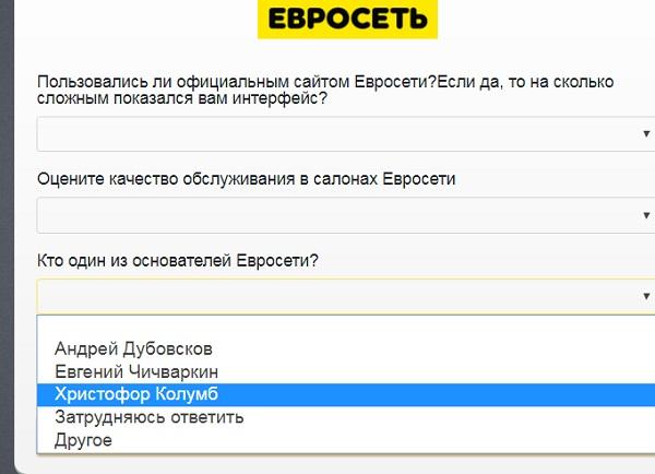 вам предлагают сертификат на 30000 рублей пока мошенники воруют ваши деньги