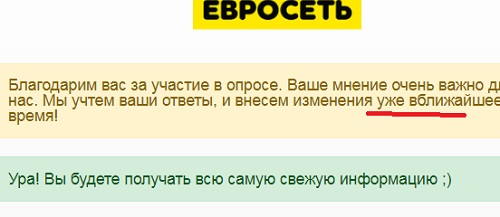 сертификат на 30000 рублей обещает кто-то не очень грамотный