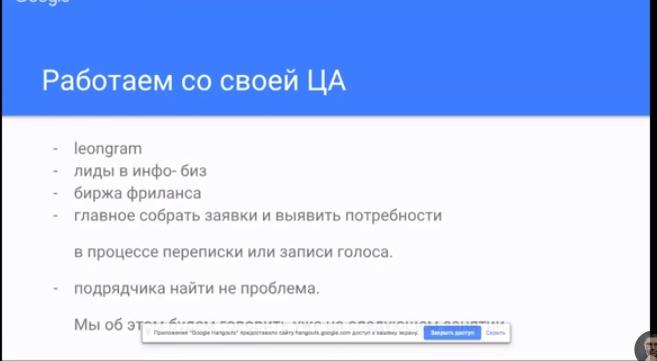 200000 руб не снимая домашних тапочек отзывы
