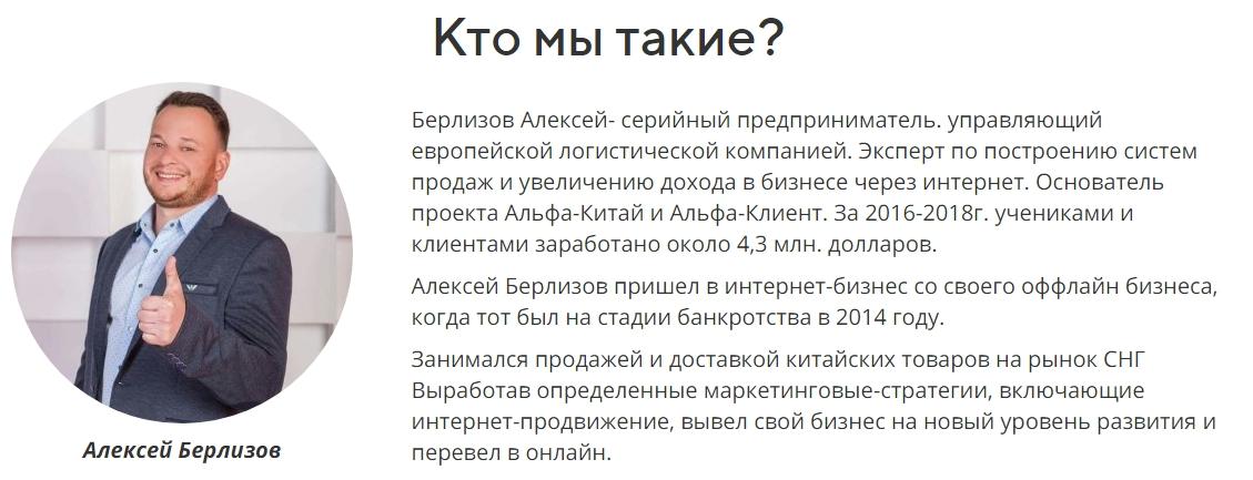 Заработай 200 000 рублей в месяц не снимая домашних тапочек Пик Роста отзывы